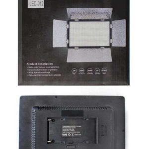 نور ثابت اس ام دی شیدر دار Video LED Light 520 قطعه